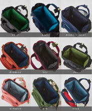 Load image into Gallery viewer, ANELLO Re:Model Japanese Micro Shoulder Bag – Multi Color