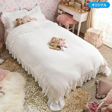 Load image into Gallery viewer, Romantic Princess (Romapri) Sweet Rose Lace Comforter Cover – Single Bed Size – White