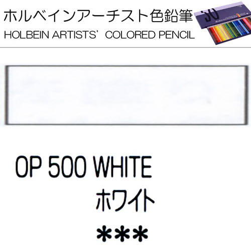 Holbein Artists' Colored Pencils – Set of 10 Pencils in the Color White – OP500
