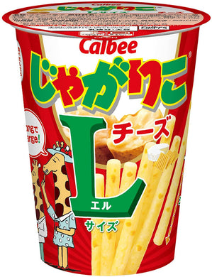 Calbee Jagarico Potato Snack – Cheese Flavor Large Size – 70g x 12