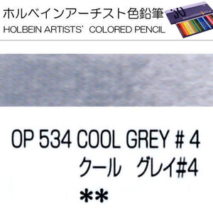 Holbein Artists' Colored Pencils – Set of 10 Pencils in the Color Cool Grey No 4 – OP534