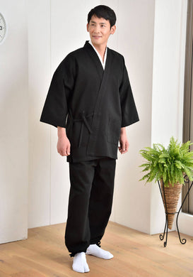 Japanese Zen Buddhist Monk Men's Work Clothing – Samue – Authentic and Used in Japanese Temples – Autumn/Winter Fabric Thickness – Black