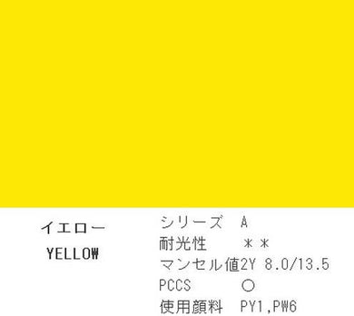 Holbein Acrylic (Acryla) Gouache – Yellow Color – 3 Tube Value Pack (40ml Each Tube) – D731