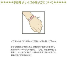 Load image into Gallery viewer, TAKITA SHOTEN Nenju Japanese Buddhist Bracelet – Quartz