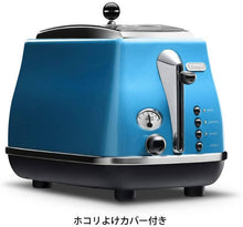 Load image into Gallery viewer, DeLonghi Icona Collection Pop-up Toaster Blue CTO2003J-B