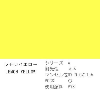 Holbein Acrylic (Acryla) Gouache – Lemon Yellow Color – 3 Tube Value Pack (40ml Each Tube) – D734