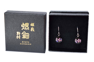 Shell Lacquer (Raden) Earrings – Sakura Small – Pink – Special Offer!