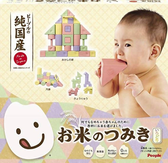 Rice Series Baby Building Blocks – Made from Organic Japanese Rice – Imported from Japan