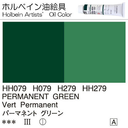 Holbein Artists' Oil Color – Permanent Green – One 110ml Tube – HH279