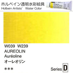 Holbein Artists' Watercolor – Aureolin Color – 4 Tube Value Pack (15ml Each Tube) – W239