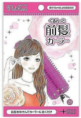 FURURIFUARI Bangs Curler – Best Seller in Japan