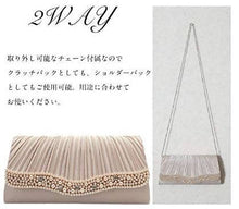 Load image into Gallery viewer, Life Innovation – Ladies Clutch Bag – Designed and Imported from Japan