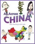 All Across China (Hardcover) (All Titles Ship After Release Date)