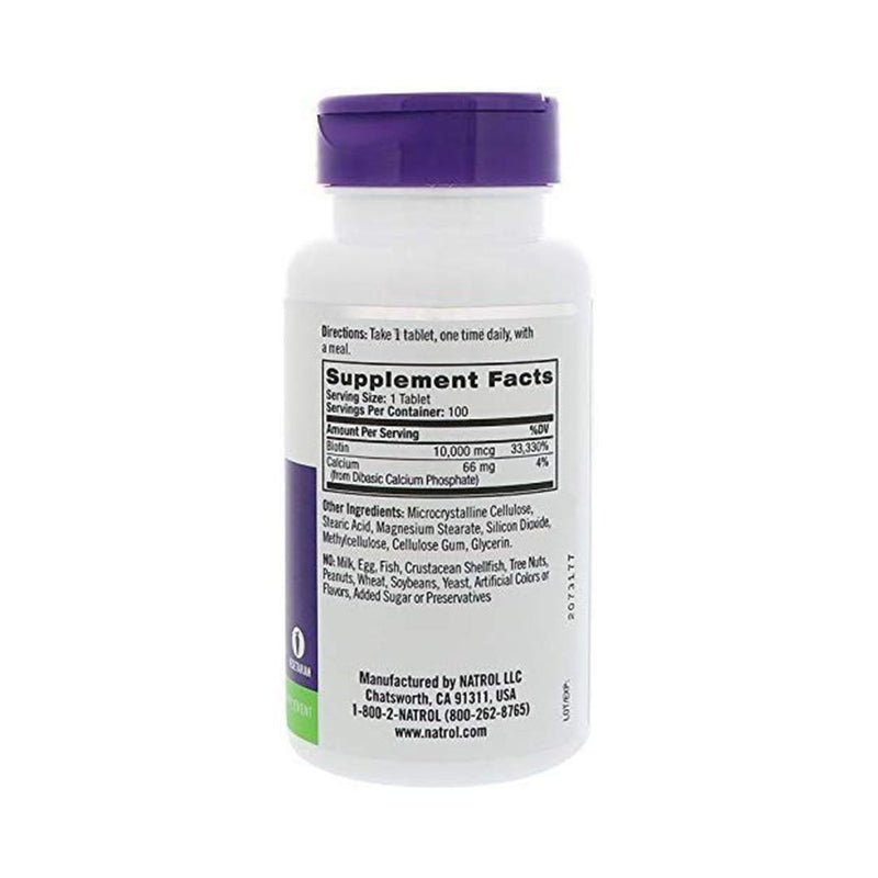 products/NATROL-BIOTIN-FAST-DISSOLVE-10000-MCG-NUTRITION-FACTS-AT-WWW.GYMSUPPLEMENTSUS.COM.jpg