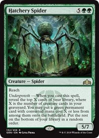 Hatchery Spider [Guilds of Ravnica] | Gamerz Cafe
