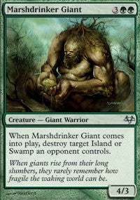 Marshdrinker Giant [Eventide] | Gamerz Cafe