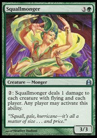 Squallmonger [Commander 2011] | Gamerz Cafe