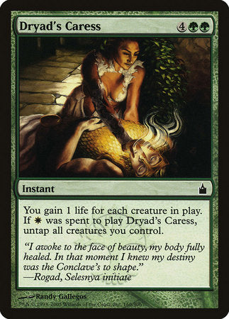 Dryad's Caress [Ravnica: City of Guilds] | Gamerz Cafe