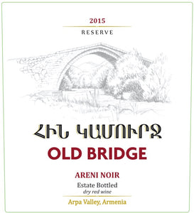 Old Bridge Reserve Areni Noir 2015