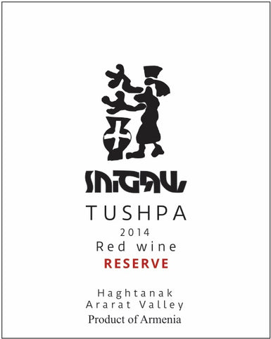 Tushpa 2014 Reserve Red