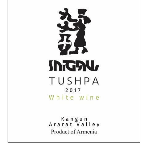 Tushpa 2017 White Wine