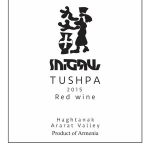 Tushpa 2015 Red Wine