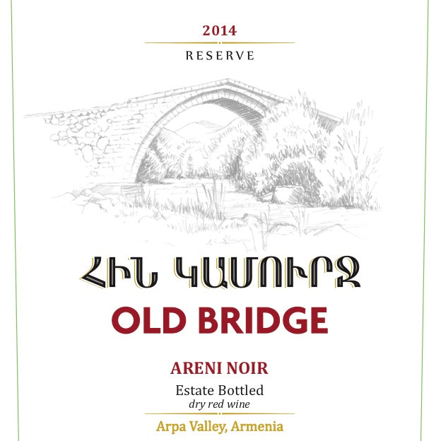 Old Bridge Reserve Areni Noir 2014