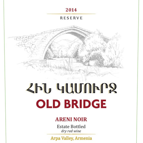 Old Bridge 2014 Reserve Areni
