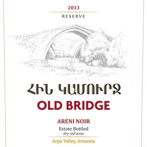 Old Bridge Reserve Areni Noir 2013