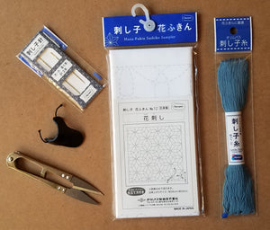 Sashiko Starter Kit - White