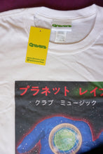 Load image into Gallery viewer, Dance Planet Japan Short Sleeve Tee White (BOGO50%OFF)