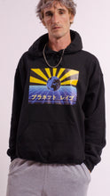 Load image into Gallery viewer, Planet Rave Japan 1 Hoody