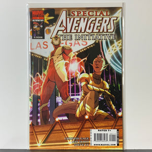 Avengers: The Initiative Special (2008) #1 (NM)