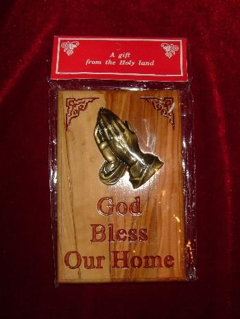 Olive Wood Wall Plaque with Praying Hands: God Bless Our Home