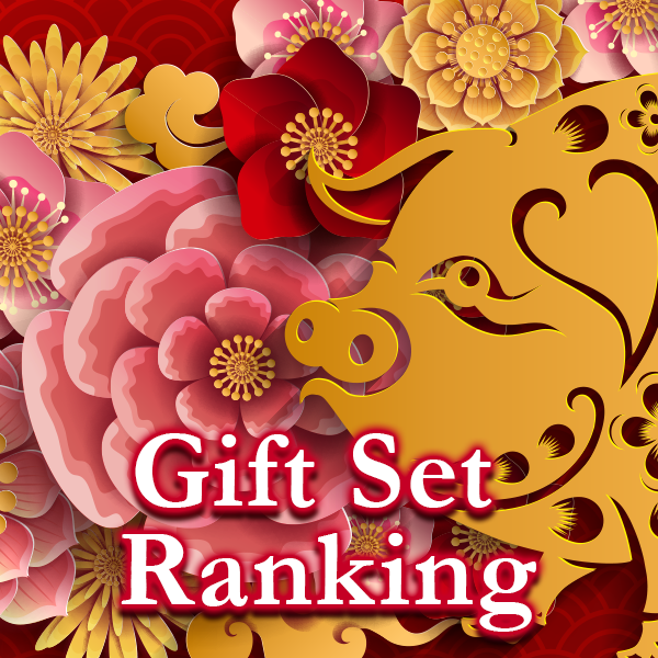 CNY GIFT SET SALES RANKING