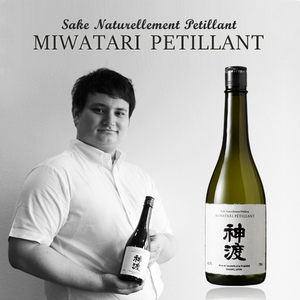 """Miwatari"", a New Exceptional Sake Now Available on Saketora Produced by the Son of Joel Robuchon, the World-Famous French Chef"