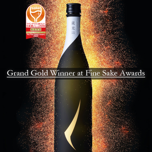 Grand Gold Winner at Fine Sake Awards Kuramitsu, A Sake Brightening Up Your Life