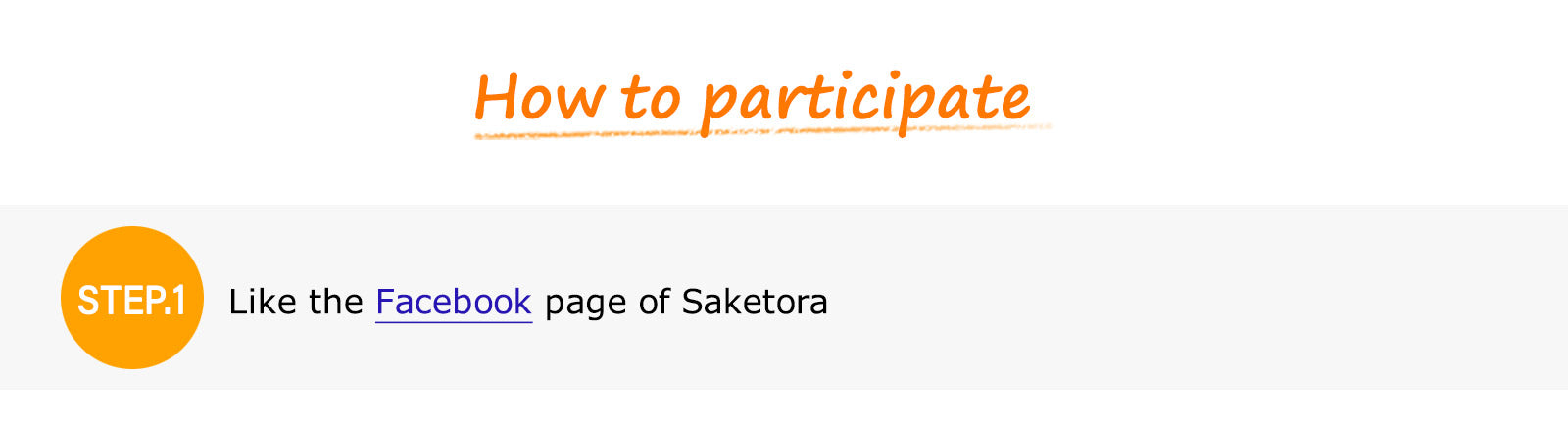 Saketora - How to participate