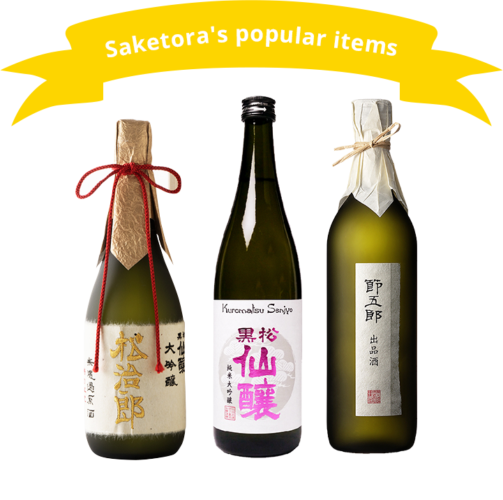 Saketora's popular items