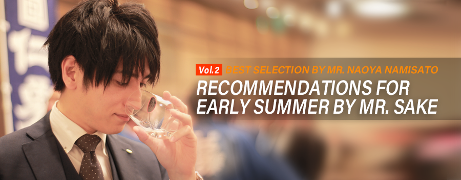 Saketora - Recommendations for Early summer by Mr.Sake