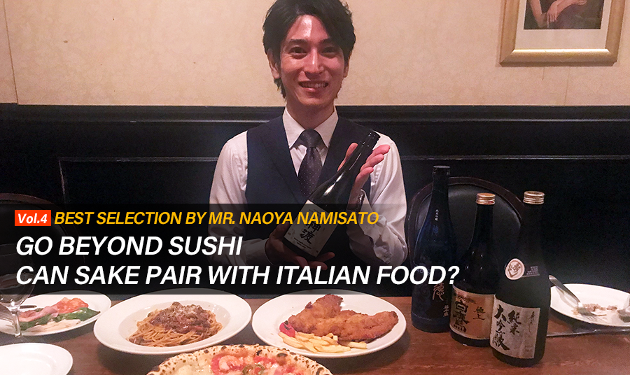 Vol.4 BEST SELECTION BY MR. NAOYA NAMISATO  GO BEYOND SUSHI CAN SAKE PAIR WITH ITALIAN FOOD?