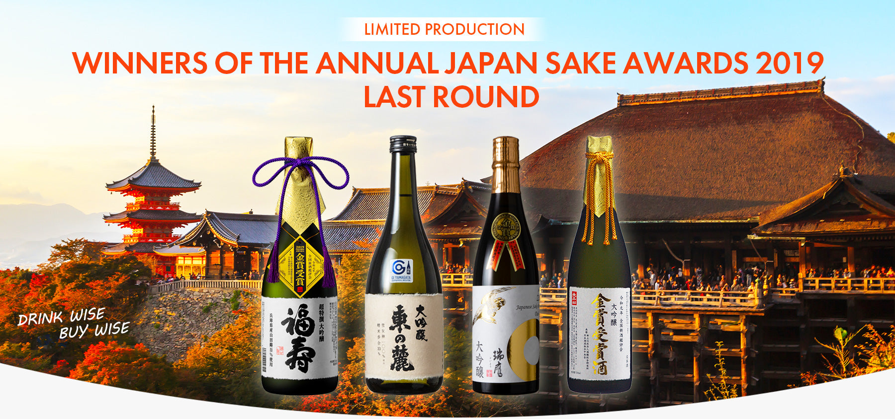 Saketora - LIMITED PRODUCTION WINNERS OF THE ANNUAL JAPAN SAKE AWARDS 2019 LAST ROUND