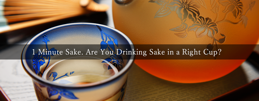 Saketora - 1 Minute Sake. Are you drinking Sake in a Right Cup?