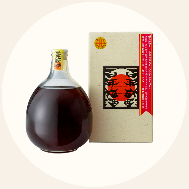 Hyakunen Premium Umeshu Brandy-Based, the Richest