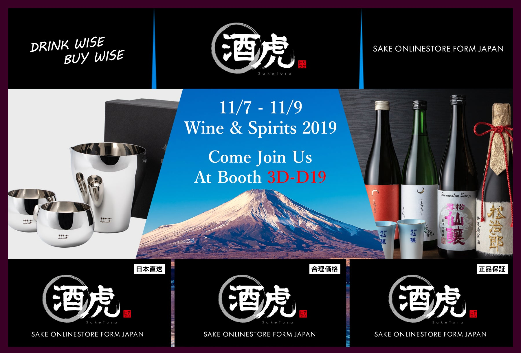 Saketora - Wine and Spirits 2019