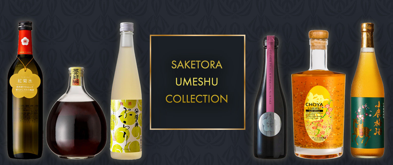 Saketora - Saketora Umeshu Collection