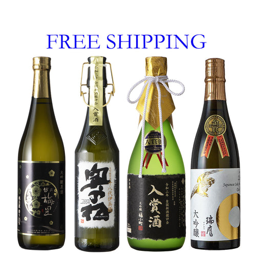 【Free Delivery】Annual Sake Awards 2020 Special Set