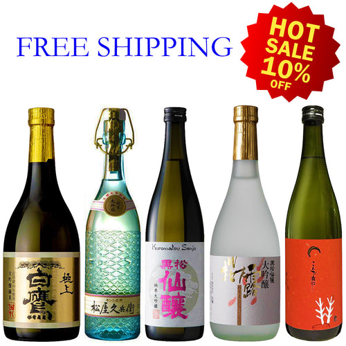 【Free Delivery】Food Pairing Advanced Set