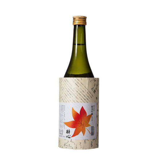 Suishin, Junmai Ginjo (Autumn Edition) 750ml