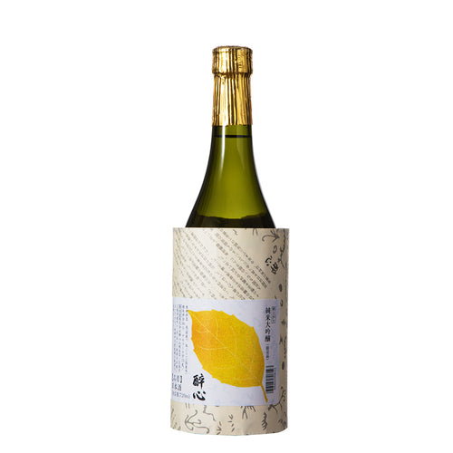 Suishin, Junmai Daiginjo (Autumn Edition) 750ml